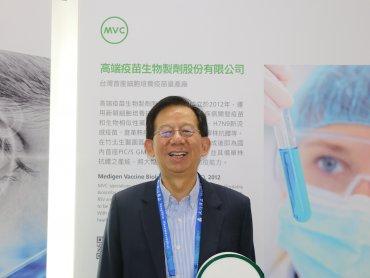高端疫苗腸病毒EV71型疫苗通過越南衛生部核准進行第三期臨床試驗