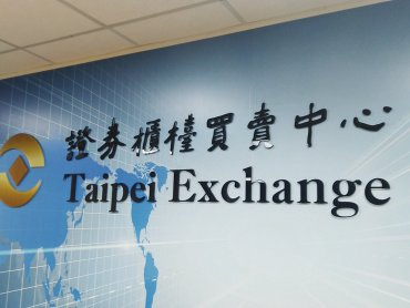 櫃買中心:ETF與ETN納入公布注意交易資訊相關規範