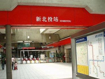 北捷淡水信義線房市交易最盛 前三名為新北投站、東門站及中正紀念堂站