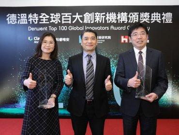 鴻海連2年入選德溫特全球百大創新機構