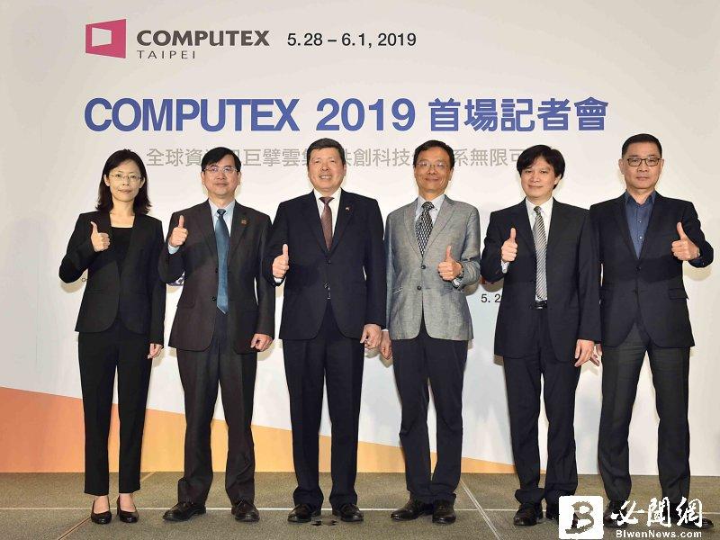 COMPUTEX 2019下月開展 AI & IoT成全場主軸。(資料照)