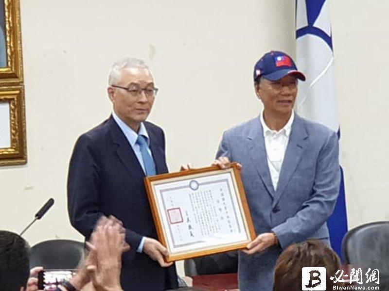 郭台銘宣布投入初選。(資料照)