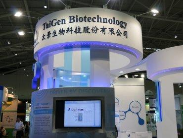 太景C肝新藥伏拉瑞韋中國三期臨床試驗正式啟動