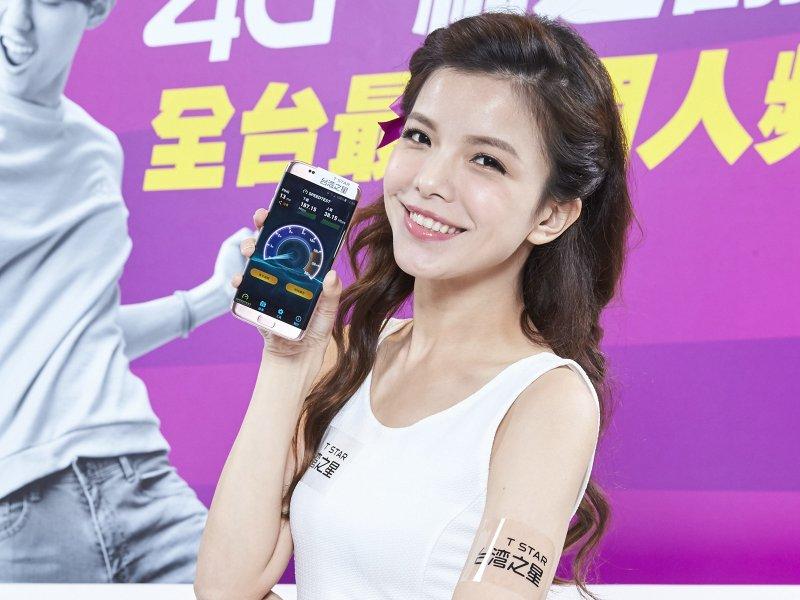 台灣之星備170億銀彈 宣示5G頻譜勢在必得決心。(廠商提供)