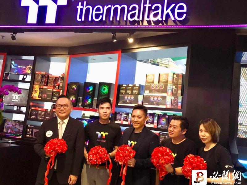 曜越TT Concept store概念館登陸馬來西亞。(資料照)