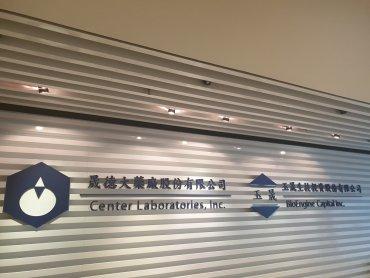 晟德取得國光生技10.2%股權 成第二大股東