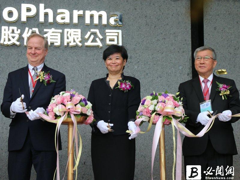 聯生藥新藥UB-421獲中國藥監局核准多國多中心臨床3期試驗。(資料照)