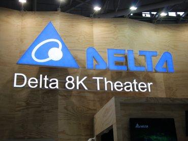 台達COMPUTEX主打8K綠劇院 投影結合物聯網打造智慧生活新體驗