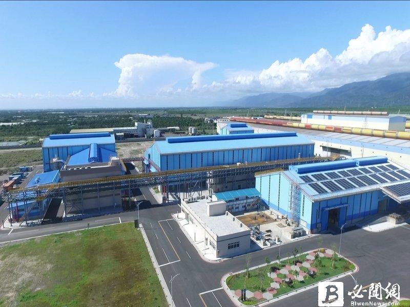 中碳公司屏南廠外觀照。(資料照)