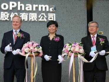 聯亞藥UB-852獲TFDA核准執行臨床一期試驗