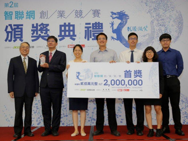 宏碁第二屆龍騰微笑智聯網創業競賽頒獎。(宏碁提供)