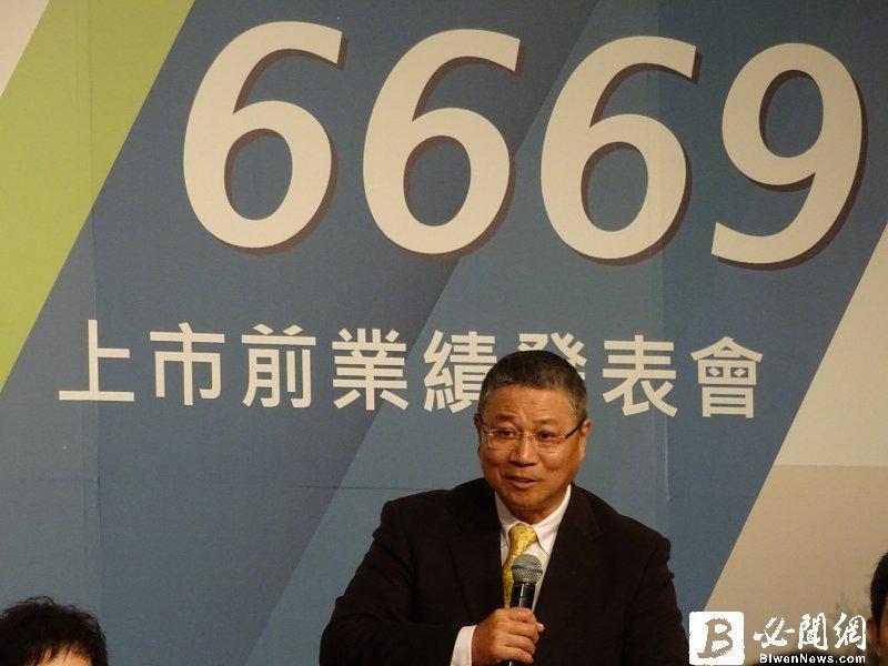 緯創董事長林憲銘。(資料照)