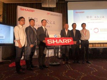 夏普雷射投影機首度引進來台 目標3年內在台市場佔一席之地