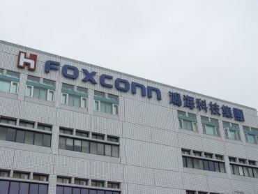 鴻海退出中國?公司:不實信息 保留追訴權