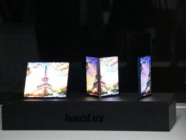 折疊手機新面板技術 群創推超窄邊框雙拼面板