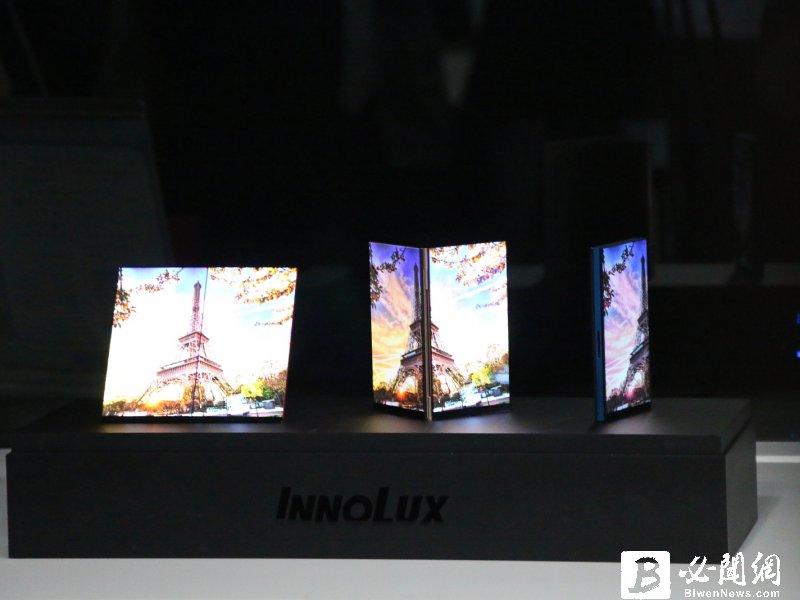 折疊手機新面板技術 群創推超窄邊框雙拼面板。(資料照)