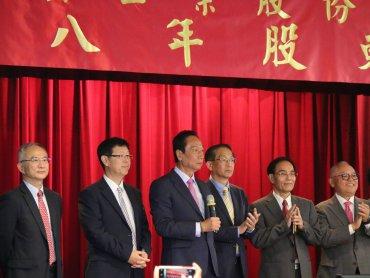 鴻海成立45年來首位非郭姓董事長 劉揚偉接任鴻海董座