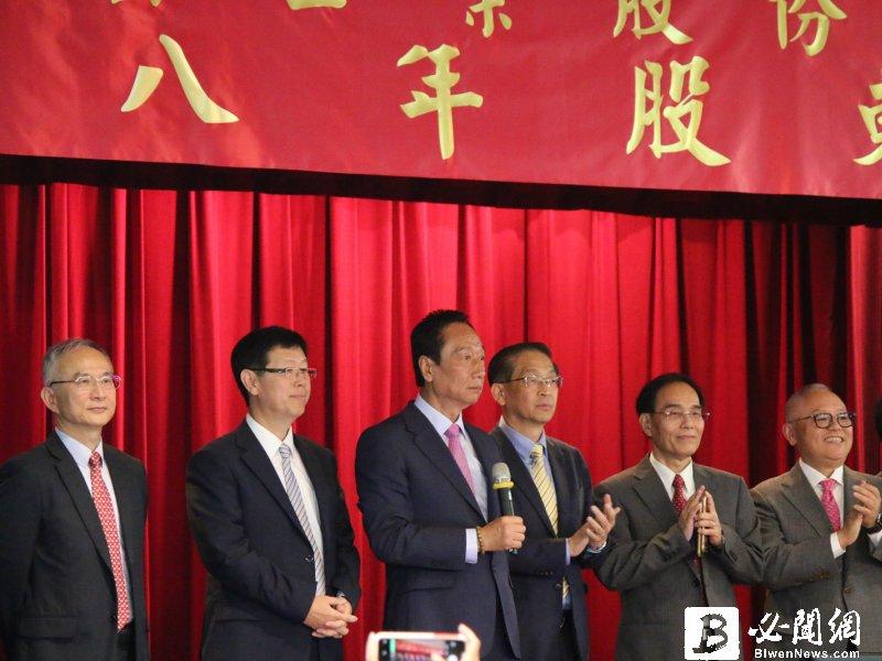 鴻海成立45年來首位非郭姓董事長 劉揚偉(左三)接任鴻海董座。(資料照)