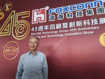 鴻海大秀黑科技 半導體、8K、5G新技術搶攻新商機
