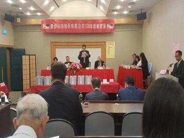 康舒啟動台灣擴產計畫 2年擬斥資20億