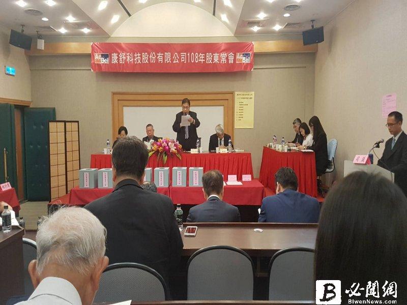 康舒啟動台灣擴產計畫 2年擬斥資20億。(資料照)