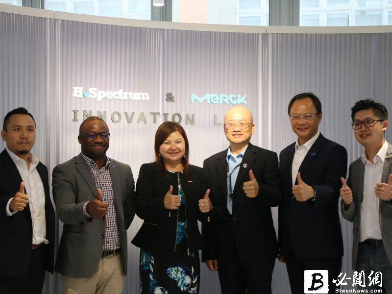 鴻海永齡、默克共同成立H. Spectrum & Merck Innovation Lab正式啟用。(資料照)