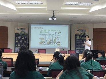 帶領同學走進「人工智慧」殿堂 鴻海教育基金會、北一女中共同推動台灣人工智慧教育向下扎根