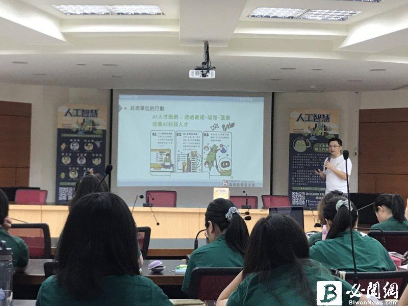 帶領同學走進「人工智慧」殿堂 鴻海教育基金會、北一女中共同推動台灣人工智慧教育向下扎根。(資料照)