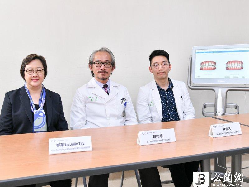 臺大醫院齒顎矯正科攜手愛齊科技 亞洲第一門隱適美矯正綜合碩士課程正式開課。(資料照)