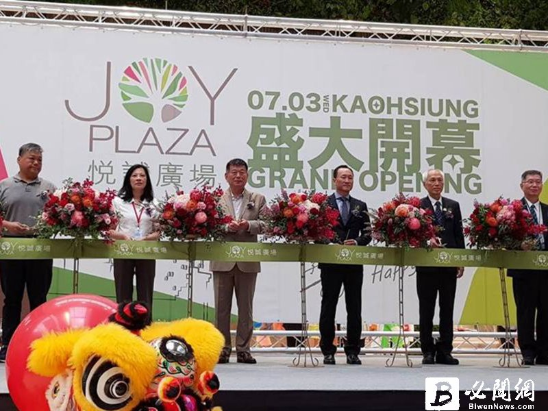 悦誠廣場3日盛大登場 興富發集團開創里程新紀元。(資料照)
