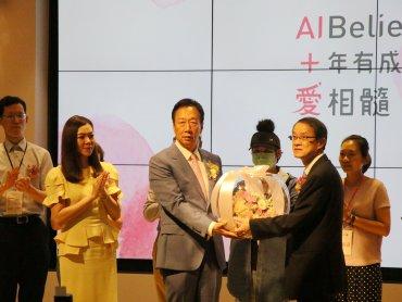 郭台銘:健康醫療產業會變台灣第一大產業