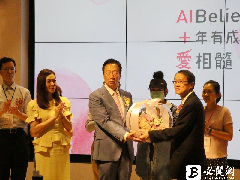 郭台銘:健康醫療產業會變台灣第一大產業。(資料照)