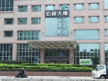 宏碁6月單月營收244.8億元 年增4.3%