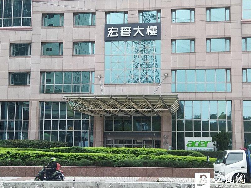 宏碁6月單月營收244.8億元 年增4.3%。(資料照)