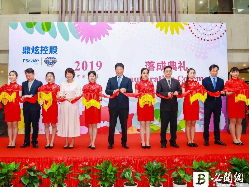 鼎炫-KY昆山總部新廠落成啟用。(資料照)