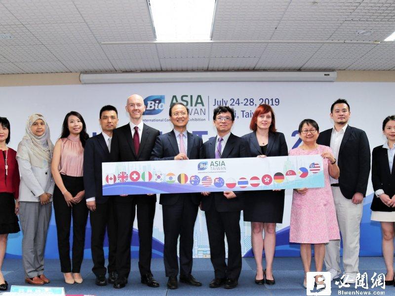 亞洲生技大會下週登場。(資料照)