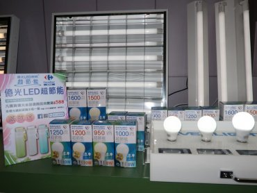 TrendForce:廠商利潤空間遭壓縮 照明用LED封裝價格跌幅放緩