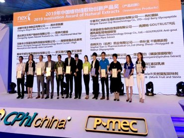 杏輝將在亞洲生技大展展示研發成果