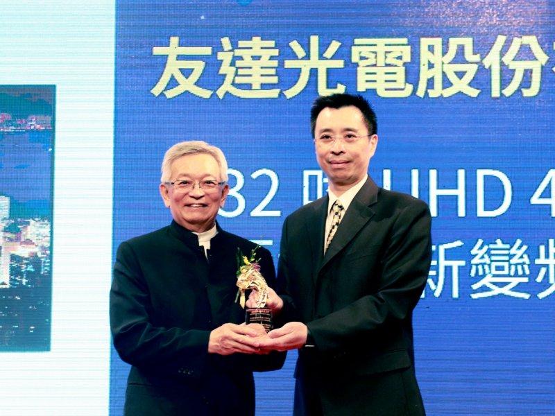 友達榮獲2019中科「優良廠商創新產品獎」與「廠房綠美化特優獎」。(友達提供)