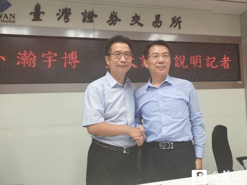 瀚宇博德將取得嘉聯益24%股權。(資料照)