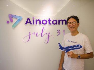 CloudMile成立Ainotam 攜手品牌用AI翻轉數位行銷