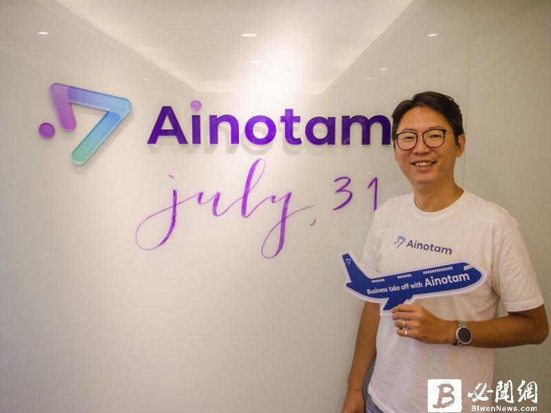 Ainotam總經理陳宗斯。(資料照)