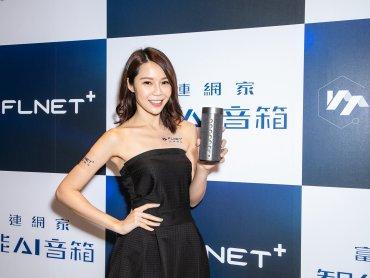MIC:台灣消費者77%有意願使用智慧音箱 市場擁有高成長潛力