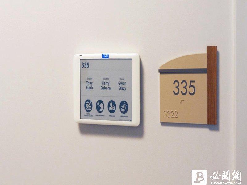 元大攜手DCI推電子紙數位健康照護資訊顯示看板。(資料照)