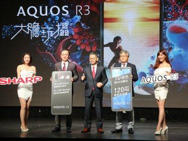夏普推出AQUOS R3機種  力拼三星Note 10
