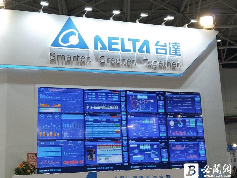 台達完整智能工廠行業方案亮相台北國際自動化工業大展。(資料照)