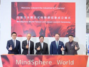 台灣日本開放式物聯網協會成立 全力推動台日物聯網生態系統發展
