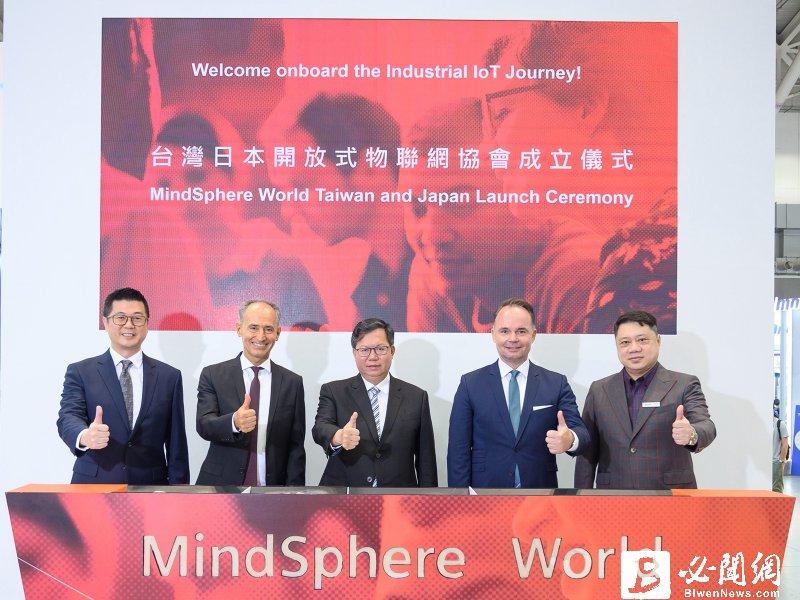 台灣日本開放式物聯網協會成立 全力推動台日物聯網生態系統發展。(資料照)