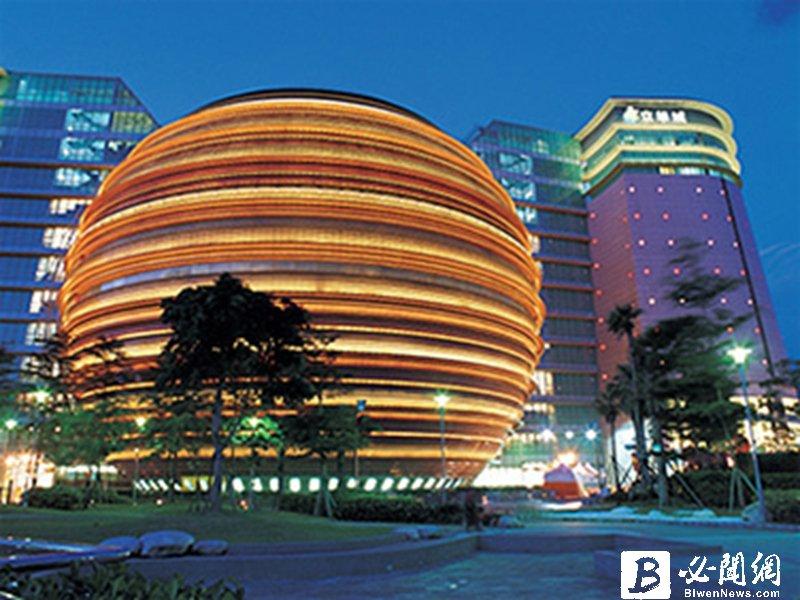 京華城調降底價342億元 力拼9/25決標。(資料照)