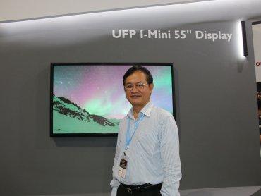 隆達mini LED拚商機 衝刺大尺寸顯示器市場
